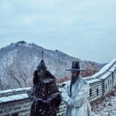 "Il kolossal ""The Fortress"" inaugura il 16/mo Florence Korea Film Fest // ospite il regista Hwang Dong-hyuk"