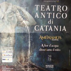 """Suggestioni titaniche fra le pietre del Teatro Antico di Catania. """"A fior d'acqua dissetiamo il mito"""""""
