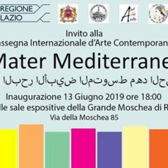 Grande Moschea di Roma | Mater Mediterranea Rassegna Internazionale d'Arte Contemporanea