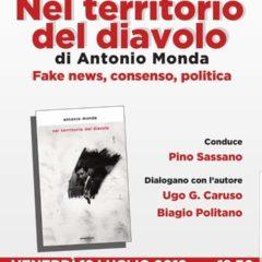 'Nel territorio del diavolo' di Antonio Monda alla Fondazione Premio Sila di Cosenza 12 luglio ore 18.30