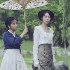 'Mademoiselle', Park Chan-wook fra antinaturalismo ed equilibrio grafico