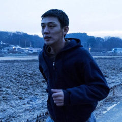Esistenza come irrealtà. 'Burning – L'amore brucia' di Lee Chang-dong