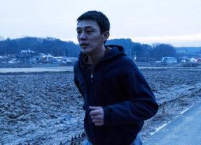 Esistenza come irrealtà. 'Burning – L'amore brucia' di Lee Chang-dong
