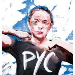 La Pergola di Firenze incontra i giovani: Young Card e attività culturali 2019/2020
