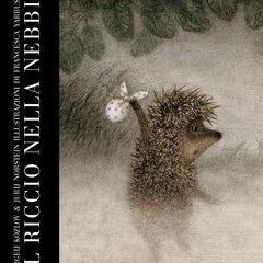 Natale 2019 | 'Il riccio nella nebbia' di Jurij Norštejn, Sergej Kozlov, Francesca Yarbusova, ed. Adelphi