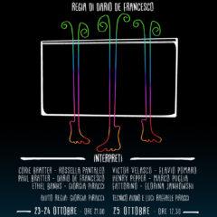 Teatro Flavio Roma 23-25 ottobre | 'A piedi nudi nel parco' di Neil Simon