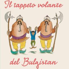 Il bambino audace e il sultano obeso: 'Il tappeto volante del Bulgistan', ed. Iperborea, una fiaba da regalare a Natale